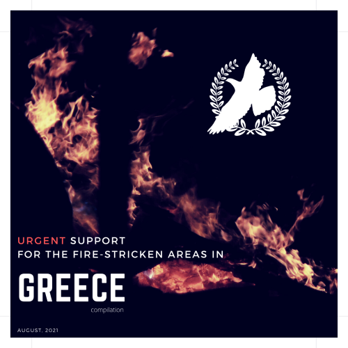 URGENT SUPPORT GREECE cover